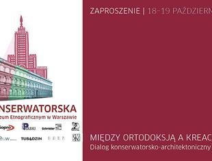 Spotkanie architektów i konserwatorów zabytków. Zaproszenie na konferencję.