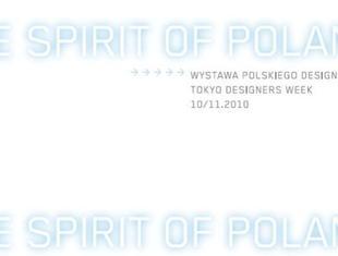 """""""THE SPIRIT OF POLAND"""". WYSTAWA POLSKIEGO DIZAJNU PO RAZ PIERWSZY NA TOKYO DESIGNERS WEEK"""